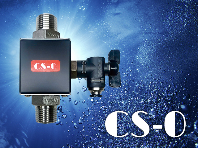 CS-0・理容室/美容室用炭酸泉装置/Link(リンク)